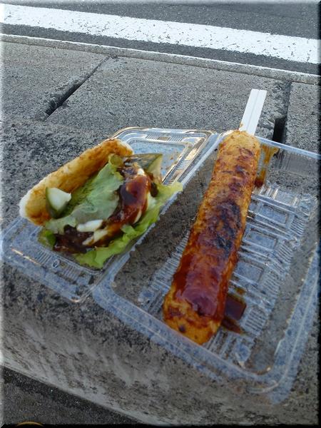 味噌つけたんぽ+べこたんぽバーガー