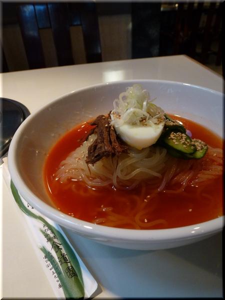 冷麺(辛)