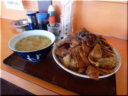 豚丼(大盛り)