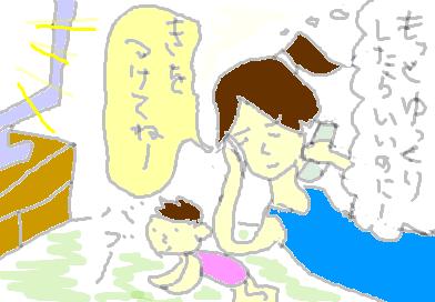 fimg_1283137494.png