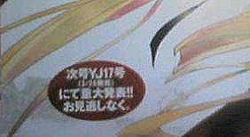 20080318_03.jpg