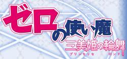zero3left_logo_bg.jpg