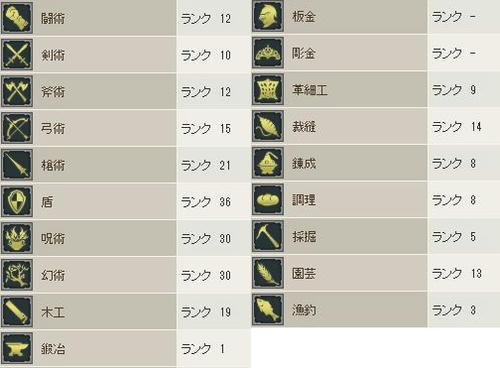 2011.7.21.JPG