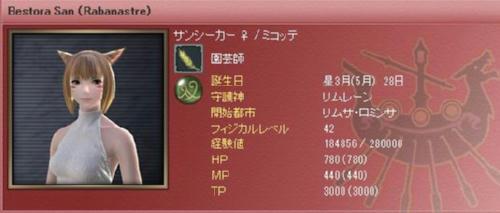 2011.8.5.1.jpg