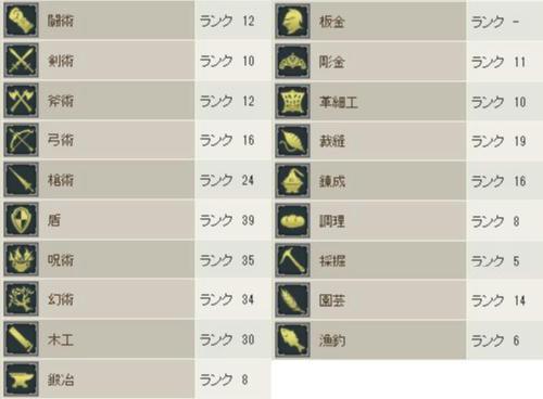 2011.8.5.jpg