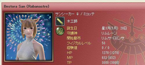 2011.8.23.1.JPG