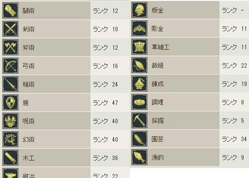 2011.8.23.2.JPG