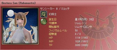 2011.9.10.1.JPG