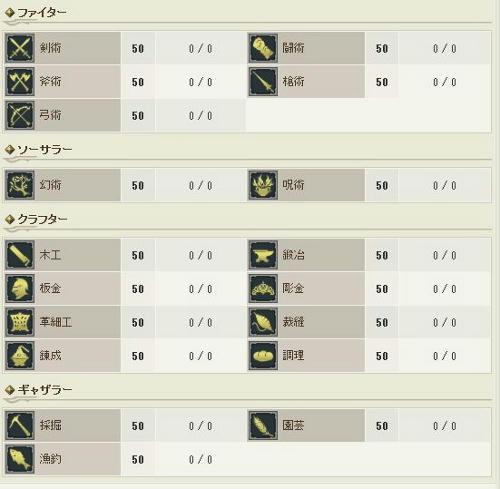 2012.6.26.JPG