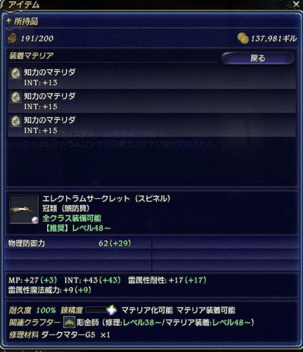 14.3.JPG