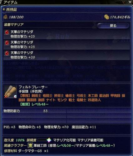 14.1.JPG