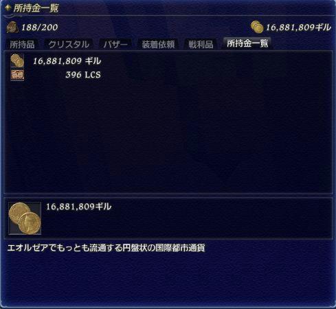 2012.7.70.1.JPG