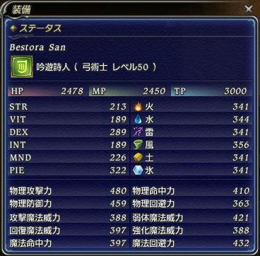 2012.10.5.JPG