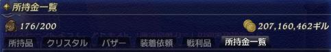 2012.10.5.2.jpg
