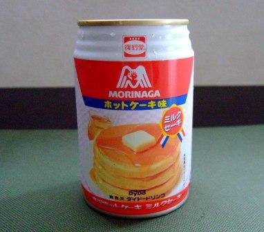 ホットケーキ味ミルクセーキ