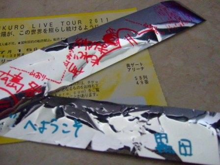 KOBUKURO LIVE TOUR 2011