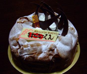 レクール チョコクレープ 誕生日ケーキ