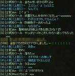 yu-mikill.jpg