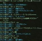 yu-mikill2.jpg
