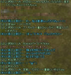 hatumama.jpg