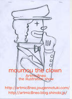 moumou the Clown設定画