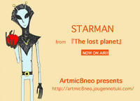 starman(あるいははじまりの使者)