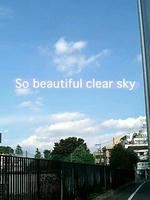 とても美しい晴れた空