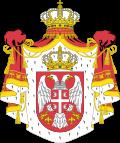 セルビア国章