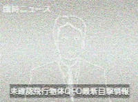 ufo_2