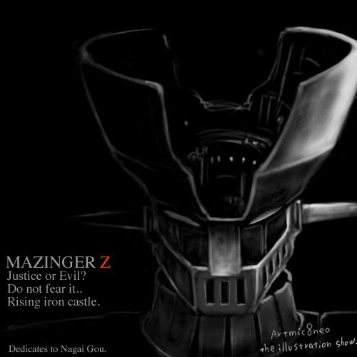マジンガーZの画像 p1_8