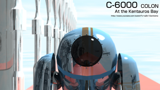 BO-4_colon