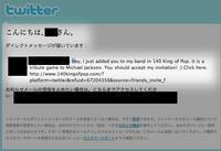 Twitter_spam