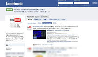 facebook_youtubejapan