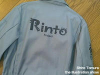 rinto3