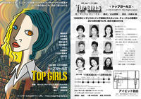 TopGirls