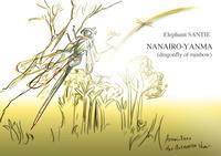 ナナイロヤンマ