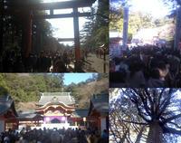 2012霧島神宮