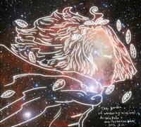 NGC3324 詩人の横顔