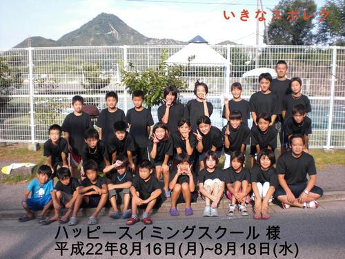 3d026f46.jpg