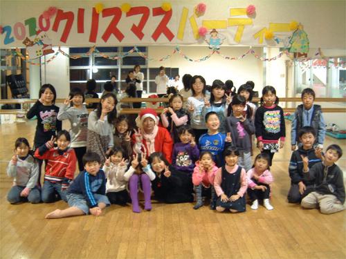2010年クリスマスパーティー
