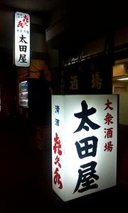 2012-0512-181807505.JPG