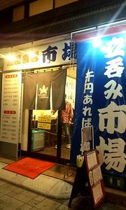 2012-0512-191038387.JPG