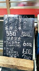 Vimi_20120522_001403.jpg