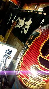2012-0525-205730695.JPG