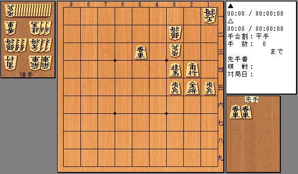 Ohuchi098