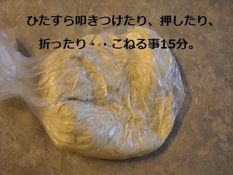 Bread1.5.jpg