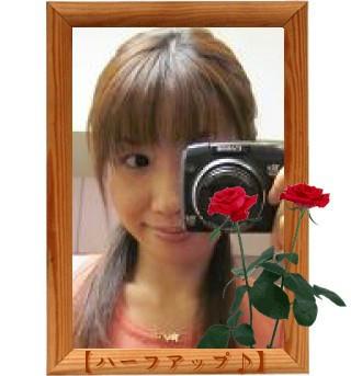 decojiro-20091121-143552.jpg