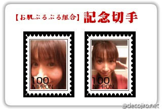 decojiro-20091121-141039.jpg