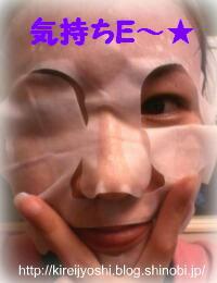 2009122201070001.jpg