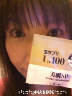 2010011923280003.jpg